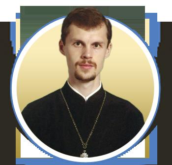 протоієрей Сергій Гладун