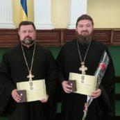 Настоятеля нашого храму нагороджено відзнакою Президента України